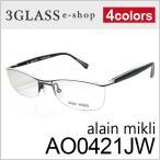 alain mikli アランミクリ メガネAO0421JW 4カラーメンズ メガネ 眼鏡