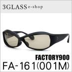 メガネ サングラス 眼鏡 FACTORY900(ファクトリー900)fa-161 65mm カラー 001Mメンズfactory900 fa-161 ありがとう(店頭受取対応商品)
