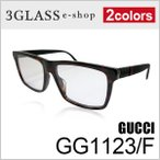 GUCCI グッチ GG1123/F 2カラー メンズ メガネ サングラス ギフト対応 GUCCI gg1123/f 56mm