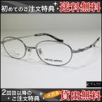 MENS MARK(メンズマーク) XM1140 AY 「ドラマ「アイムホーム」で及川光博さんが着用」(3GLASS e-sop) メンズ メガネ&サングラス