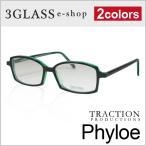 メガネ サングラス 眼鏡 TRACTIONトラクション Phyloe 52mm2カラー Epicea Resille_Bleuメンズ