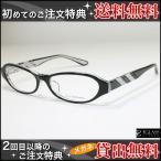 映画「謎解きはディナーのあとで」北川景子さん着用メガネVivid moon(ビビッドムーン)VM-11285 カラー040(楽ギフ_包装)  メンズ メガネ サングラス