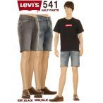 LEVI'S リーバイス 505 カスタム ホットパンツ 19313-0002 シャンブレーデニム ハーフパンツ Levis Custom Denim Hot Pants