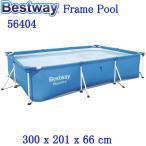 Bestway 56404 Rectangular Frame Pool ベストウェイ マイファースト フレイム 300cm レクタングラ フレームプール 長方形 プール 幅 3m 高さ66cm
