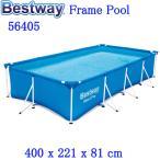 Bestway 56405 Rectangular Frame Pool ベストウェイ マイファースト フレイム 400cm レクタングラ フレームプール 長方形 プール 幅 4m 高さ81cm