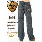 ARIAT JEANS M4 10014008 LOW RISE BOOT CUT アリアット デニム アリアト ブーツカット ジーンズ米国ロデオ公認