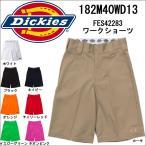 Dickies �ǥ��å����� 182M40WD13 FES42283 ������硼�� ���硼�ȥѥ�� �磻�ɥ��륨�åȥ�����硼�ĥѥ�� ���硼�ѥ�