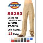 Dickies WORK PANTS 85283 Double Knee ワークパンツ ダブルニー ルーズフィット ディッキーズ チノパン レングス32in カジュアル 定番 ワークウェア 作業着