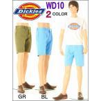 Dickies WD10 CHINOディッキーズ チノパン ハーフパンツ