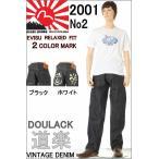 EVISU JEANS 道楽 28〜36in エヴィスジーンズ No2 2001 フロント ボタンフライ リラックス ストレート(道楽・トレードマーク)新品