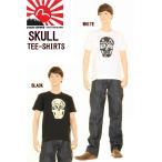EVISU JEANS PREMIUM 0688 SKULLE MARK T-SHIRTS PREMIUM カモメ マークTシャツ エヴィス ジーンズ トレードマーク カモメマーク