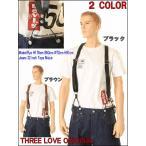 THREELOVELEVI'S VINTAGE CLOTHING 501XX専用スリーラブオリジナルボタンフライサスペンダー (ブラック・ブラウン)