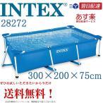 INTEX 28272 インテックス Rectangular Frame Pool レクタングラ フレームプール 長方形 プール 幅300cm×奥行200cm×高さ84cm