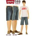 LEVI'S 569 CUSTOM HALF PANTS リーバイス ハーフパンツ