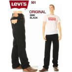ショッピングリーバイス リーバイス 501ブラックLevi's USAモデル00501-0660(リーバイス 501 ブラック マジック)リーバイス ブラックジーンズ リーバイス 501 新品