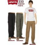 LEVIS CUSTOM HOT PANTS リーバイス505 ダークヴィンテージ カスタム ホットパンツ ハーフ パンツ ショートパンツ リーバイス00505
