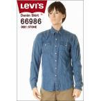 LEVIS Western Denim Shirt リーバイス 66986-0021 デ