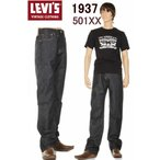LEVIS VINTAGE CLOTHING 1890 90501-0119 リーバイス ヴィンテージクロージング 501xx MADE IN USA