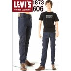 LEVI'S 68 606 SUPER SLIMS RIGID リーバイス 606 新品スーパースリム LOT 30605-0030(1873モデル)L34(リジッド)