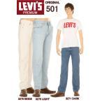 LEVI'S 47501-0189 リーバイス ヴィンテージ 1947 501xx