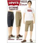 LEVI'S リーバイス EXTREME TAPER FIT CUSTOM 16223-0000-0001 リーバイス エクストリーム ハーフパンツ