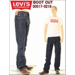 Levi's JEANSLOT.00517-0216 リーバイス517 RINCE ブーツカット ジーンズ (リンスウォッシュ)