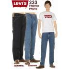 Levi's 39264-0001 リーバイス カーペンターパンツ Lo