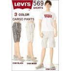 Levis リーバイス ハーフパンツ カーゴパンツ ショーツ12463