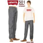 リーバイス ビッグE 501 BIG-E 79830 LEVI'S PREMIUM 501XXX9 DENIM JEANS 501 ストレート ジーンズ