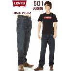 LEVI'S 501 USA リーバイス 50501-7706 501XX 赤耳デニム新品