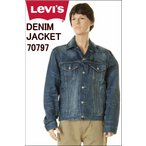 ショッピングリーバイス Levi's 70797-0001 3rd Denim Jacket リーバイス サードモデル デニムジャケット トラッカージャケット Gジャン カバーオール