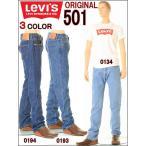リーバイス 501 新品 レビューで裾上無料 USA限定モデル