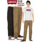 Levi's 505 28930 0002 0006 リーバイス ワークパンツ Regular Fit Straight Work Pants Jeans ジップフライ レギュラー ストレート ストレッチ