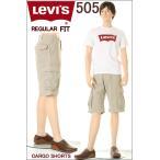 Levi's 505 CARGO リーバイス505ショートハーフパンツ 36377