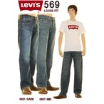 Levi's 569 RED TAB JEANS リーバイス569新品 ダークヴィンテージ  00569 ルーズフィット リラックスストレート送料無料