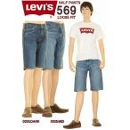 Levis 569 CUSTOM HALF PANTSリーバイス569ショートハーフパンツ