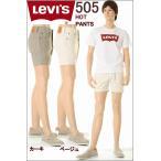 LEVI'S リーバイス 505 カスタム ホットパンツ 34505-0132-0133 チノデニム ハーフパンツ Levis Custom Denim Hot Pants