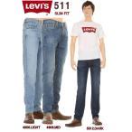 ショッピングリーバイス リーバイス511 ジーンズ ストレッチデニム Levis 04511-1842 スリム フィット カスタマイズモデル メンズ カジュアル 新品ダメージ