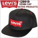LEVI'S コーンミルズ社製 インディゴデニム リーバイス 帽子