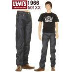 LEVI'S MADE IN USA 1966 501XX LEVIS VINTAGE CLOTHING JEANS リーバイス 501xx ジーンズ CONE DENIM コーンミルズ赤耳デニム 66501-0008