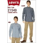 ショッピングリーバイス リーバイス 21549 長袖 シャンブレー インディゴ デニムシャツ LEVI'S CONE DENIM SHIRT ダーク ミッド ブルー ワークシャツ