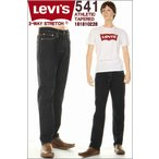 リーバイス 541 18181-0228 ストレート ジーンズ LEVI'S JEANS