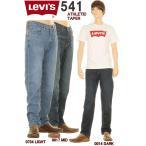リーバイス 541 18181 ストレート ジーンズ LEVI'S 541 JEANS