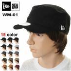 NEW ERA WM-01 ニューエラ ワークキャップ WM01 DUCK CAP ミリタリー 15色NEWERA 帽子 ブラック・ネイビー・ゴールド