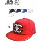 BRICK BRICK GEAR CAP LOS ANGELES USA LIKE A LEGO BLOCK BRAND9FIFTY CAP SNAPBACK CAP