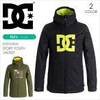 【売り尽くしSALE】 DC SHOES スノージャケット キッズ STORY YOUTH JACKET EDBTJ03020 17-18 カーキグリーン/ブラック 130/140/150