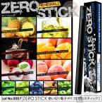 電子タバコ 電子たばこ ZERO STICK ゼロスティック 電子煙草 禁煙グッズ ビタミン コラーゲン CoQ10 使い捨て電子タバコ 送料無料