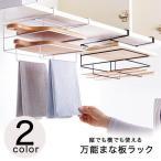 まな板ラックまな板ホルダーふきん掛け布巾掛け吊り下げまな板スタンドキッチン収納まな板収納キッチンツールキッチン用品使いや