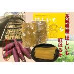 干芋 干し芋 干しいも ほしいも イモ 茨城県産干芋 平干 (紅はるか) 2kg