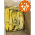 干芋 干し芋 干しいも ほしいも イモ 茨城県産干芋 (訳アリ商品) 2kg